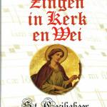 2010 - Ter gelegenheid van het 125 jarig bestaan van het St. Ceciliakoor
