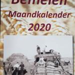 17e uitgave - Landbouwwerktuigen vroeger en nu